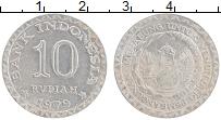 Изображение Монеты Индонезия 10 рупий 1979 Алюминий XF