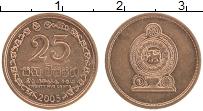 Изображение Монеты Шри-Ланка 25 центов 2005 Бронза UNC-