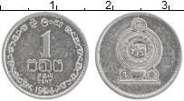 Изображение Монеты Шри-Ланка 1 цент 1994 Алюминий UNC-