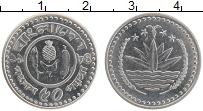 Изображение Монеты Бангладеш 50 пойша 1984 Медно-никель UNC ФАО