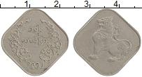 Продать Монеты Мьянма 10 пья 1962 Медно-никель