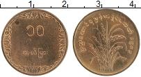 Продать Монеты Мьянма 10 пья 1983 Латунь