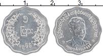 Изображение Монеты Бирма 5 пья 1966 Алюминий UNC- Аун Сан