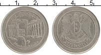 Изображение Монеты Сирия 10 фунтов 1996 Медно-никель XF