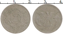 Продать Монеты Йемен 25 риалов 1974 Медно-никель