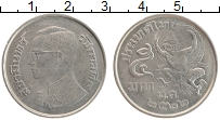 Изображение Монеты Таиланд 5 бат 1979 Медно-никель XF Рама IX