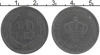 Изображение Монеты Румыния 20 лей 1942 Цинк XF Михай I