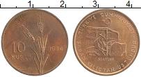 Изображение Монеты Турция 10 куруш 1974 Бронза UNC- Кемаль Ататюрк