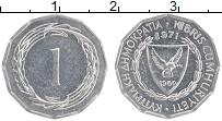 Изображение Монеты Кипр 1 мил 1971 Алюминий UNC