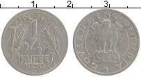 Изображение Монеты Индия 1/4 рупии 1950 Медно-никель XF-