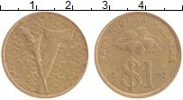 Продать Монеты Малайзия 1 доллар 1992