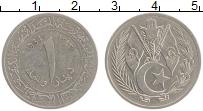 Изображение Монеты Алжир 1 динар 1964 Медно-никель XF