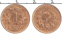 Изображение Монеты Колумбия 1 сентаво 1967 Бронза UNC-