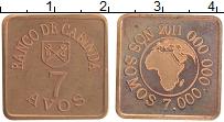 Продать Монеты Кабинда 7 авос 2011 Медь