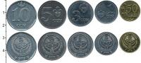Изображение Наборы монет Киргизия Набор 2008-2009 гг. 2008 Медно-никель UNC