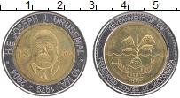 Продать Монеты Микронезия 1 доллар 2004 Биметалл