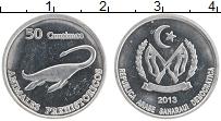 Продать Монеты Сахара 50 сентим 2013 Алюминий