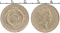 Изображение Монеты Великобритания 1 фунт 1996 Латунь VF Елизавета II. Кельтс