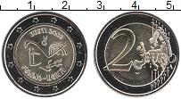 Изображение Мелочь Эстония 2 евро 2021 Биметалл UNC Фино-Угорские народы