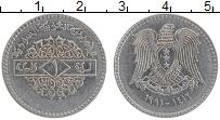 Продать Монеты Сирия 1 лира 1991