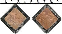 Продать Монеты Кабинда 4 рейса 2009 Биметалл