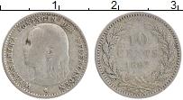 Изображение Монеты Нидерланды 10 центов 1897 Серебро XF Вильгельмина