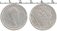 Продать Монеты 1801 – 1825 Александр I 2 злотых 1820 Серебро