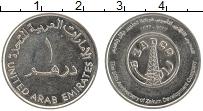 Продать Монеты ОАЭ 1 дирхам 2007 Медно-никель