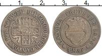 Продать Монеты Фрибург 5 рапп 1828 Серебро