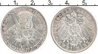 Продать Монеты Саксен-Веймар-Эйзенах 2 марки 1908 Серебро