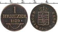 Продать Монеты Саксе-Мейнинген 1 крейцер 1828 Медь