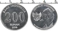 Продать Монеты Индонезия 200 рупий 2015 Алюминий