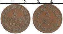 Продать Монеты Кач 1 1/2 докдо 1929 Медь