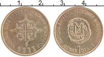 Продать Монеты Македония 1 денар 2000
