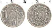 Продать Монеты Югославия 1 динар 2002 Медно-никель
