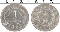 Продать Монеты Суньцзян 1 доллар 1949 Серебро