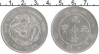 Продать Монеты Хубэй 1 доллар 1903 Серебро