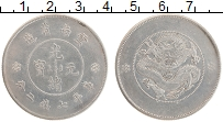 Продать Монеты Юннань 1 доллар 0 Серебро
