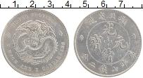 Продать Монеты Хубэй 1 доллар 0 Серебро