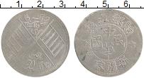 Продать Монеты Суньцзян 5 мискаль 0 Серебро