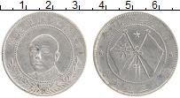 Продать Монеты Юннань 50 центов 1917 Серебро