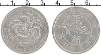 Продать Монеты Юннань 50 центов 1908 Серебро