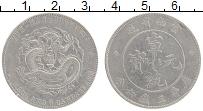 Продать Монеты Юннань 50 центов 0 Серебро
