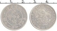 Продать Монеты Фуцзянь 20 центов 0 Серебро