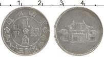 Продать Монеты Юннань 20 центов 1949 Серебро