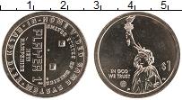 Продать Монеты США 1 доллар 2021 Серебро