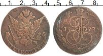 Продать Монеты 1762 – 1796 Екатерина II 5 копеек 1796 Медь