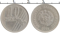 Продать Монеты Узбекистан 10 сум 2001 Медно-никель