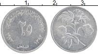 Продать Монеты Йемен 2 1/2 филса 1973 Алюминий