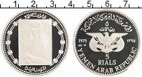 Продать Монеты Йемен 5 риалов 1975 Серебро